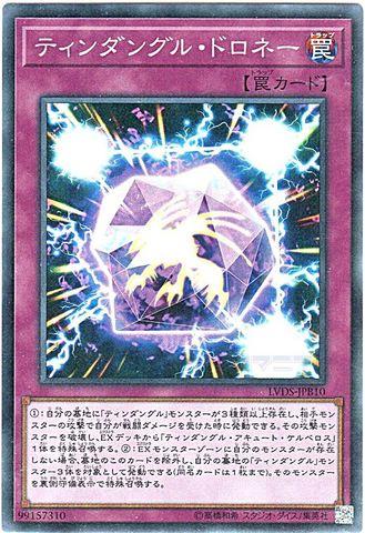 [Super] ティンダングル・ドロネー (2_通常罠/LVDS-JPB10)
