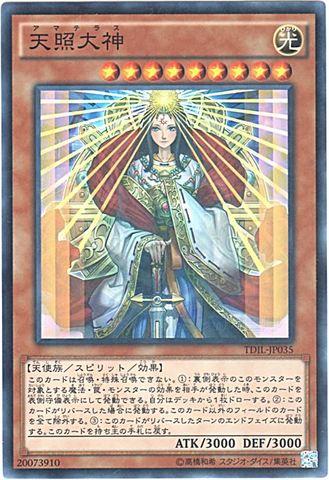 [Super] 天照大神 (3_光9/TDIL-JP035)