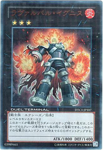 ラヴァルバル・イグニス (Ultra)6_X/炎3