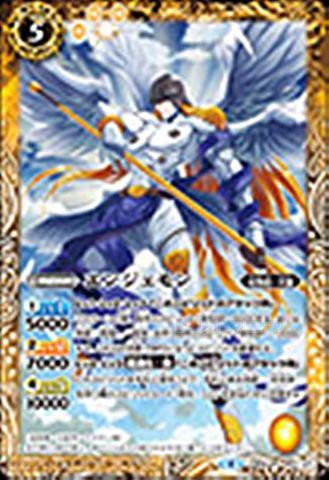 [R] エンジェモン (CB02-041/黄)