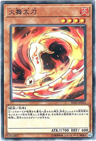 [N] 火舞太刀 (3_炎4//SD35-JP015)