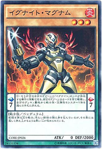 イグナイト・マグナム (Normal/CORE-JP026)3_炎3