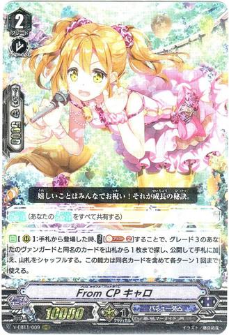 From CP キャロ RRR VEB11/009(バミューダ△)