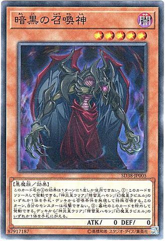 [N] 暗黒の召喚神 (幻魔3_闇5/SD38-JP005)