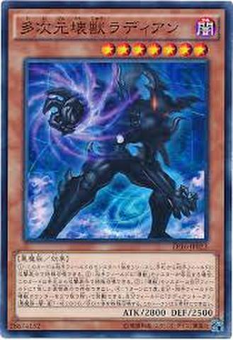 暗黒竜 コラプサーペント (N-Parallel)3_闇4