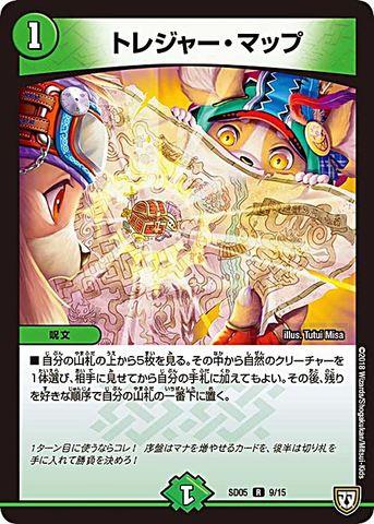 【売切】 [R] トレジャー・マップ (SD05-09/自然)