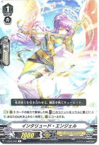 インタリュード・エンジェル C VEB10/039(ゴールドパラディン)