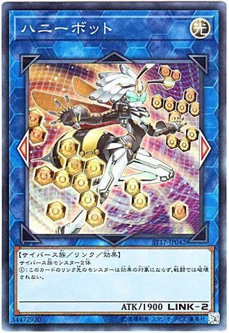 [Super] ハニーボット (8_L/光2/ST17-JP042)