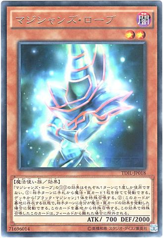 [R] マジシャンズ・ローブ (ブラックマジシャン3_闇2/TDIL-JP018)