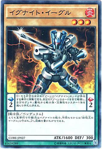 イグナイト・イーグル (Normal/CORE-JP027)3_炎3