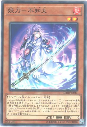 妖刀-不知火 (N/N-P/DBHS-JP041)不知火3_炎2