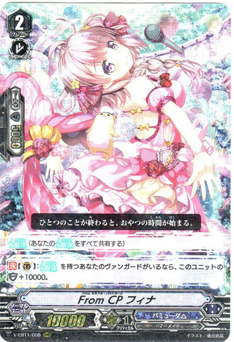 From CP フィナ RRR VEB11/008(バミューダ△)
