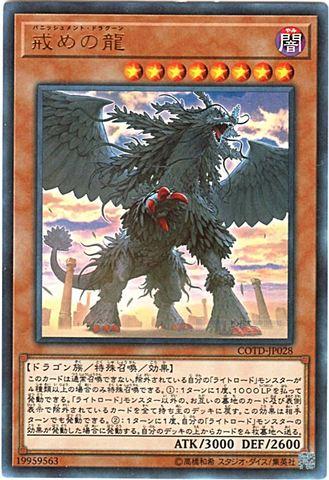 [Ultra] 戒めの龍 (3_闇8/COTD-JP028)
