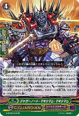 ジャガーノート・マキシマム・マキシマム RR GBT09/018(スパイクブラザーズ)
