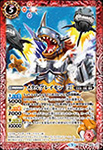 【売切】 [C] メタルグレイモン [2] (SD45-003/赤)
