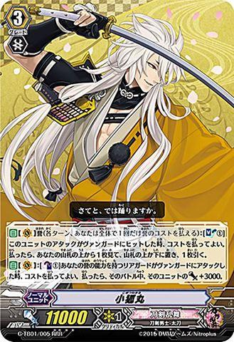 小狐丸 RRR GTB01/005(刀剣乱舞)