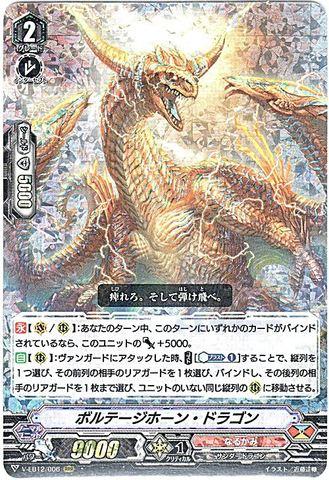 ボルテージホーン・ドラゴン RRR VEB12/006(なるかみ)