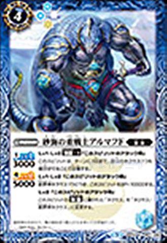 【売切】 [C] エジットの天使ディナエル (BS45-045/黄)