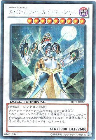A・O・J フィールド・マーシャル (Secret)7_S/闇9