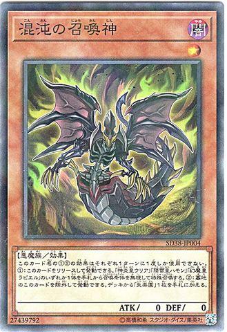 [N-P] 混沌の召喚神 (幻魔3_闇1/SD38-JP004)