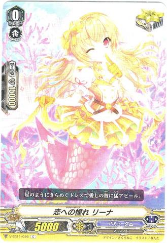 恋への憧れ リーナ C VEB11/046(バミューダ△)
