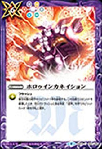 【売切】 [C] ホロゥインカネイション (BS43-093/紫)