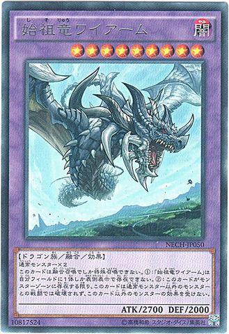 [N/R] 始祖竜ワイアーム (5_融合闇9//18SP-JP206)