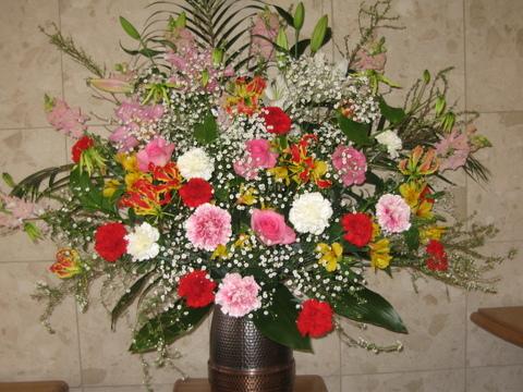 si-1501 式典用生花