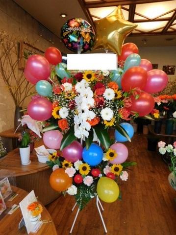 sb-301 バルーンスタンド花