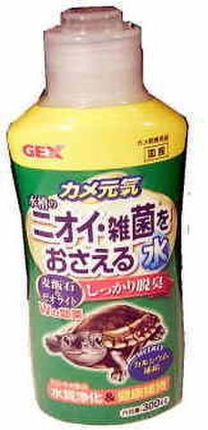 GEX カメ元気 水槽のニオイ・雑菌をおさえる水【300cc】