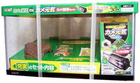 カメの楽園 450(45cmサイズ水槽飼育セット)