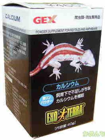 GEXカルシウム 40グラム