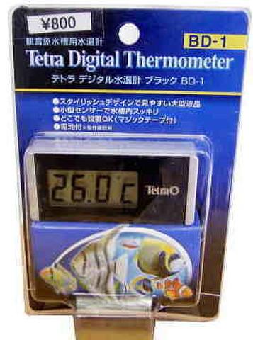 テトラ デジタル水温計