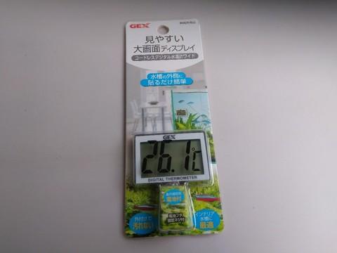 コードレスデジタル水温計ワイド