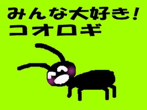 フタホシコオロギM(1.5cm) 100匹【通販の場合無保証】