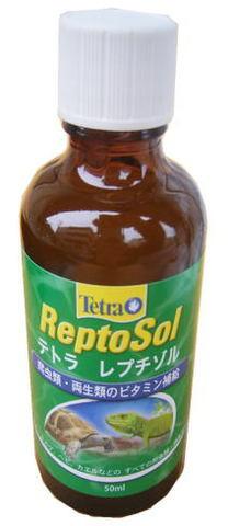 テトラ レプチゾル
