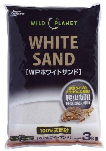 【お取り寄せ】マルカン ニッソー WPS-311 WPホワイトサンド3kg