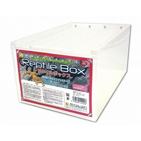 【お取り寄せ】三晃商会 レプタイルボックス