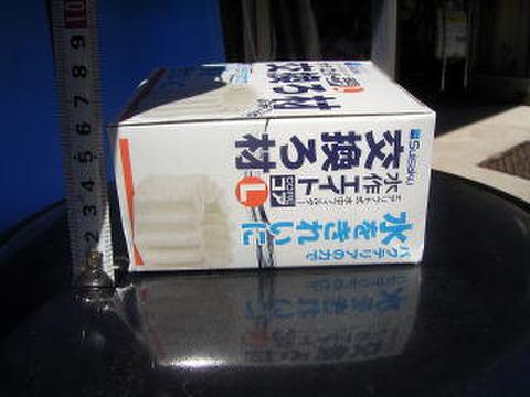 水作エイトコアL交換ろ材