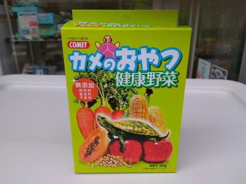 【(高め設定)お気持ち協力[安いのは別ページ]】イトスイ かめのおやつ 健康野菜