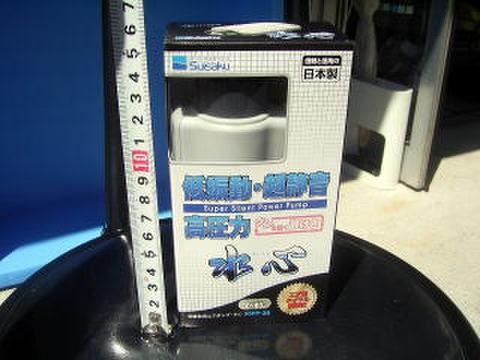 水作 水心SSPP3S