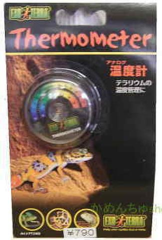 GEX アナログ温度計