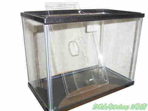 ニッソー カラースリー水槽S ブラック(30cm水槽)