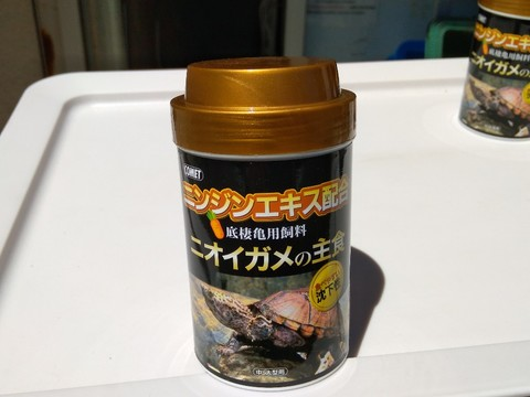 イトスイ コメット(COMET)ニオイガメの主食 中・大型用140g