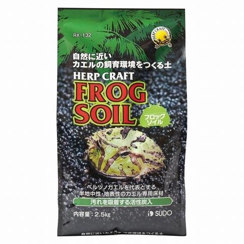 【お取り寄せ】スドーフロッグソイル 2.5kg