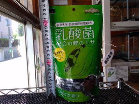 東京大学 関水教授が開発した トレビオ鯉のエサ300g小粒