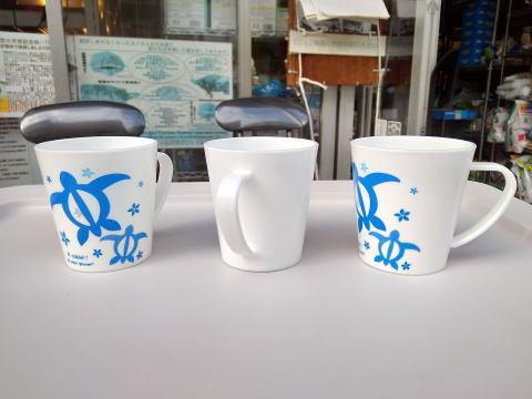(寄付39円)ホヌのマグカップ