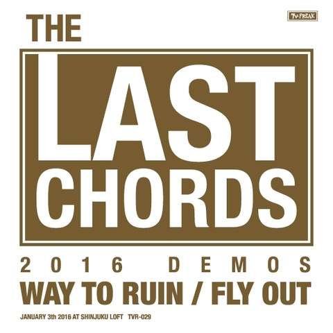 THE LAST CHORDS CD-R 2016 DEMOS