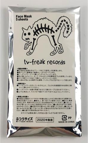 TV-FREAK 使い捨てマスク 骨猫