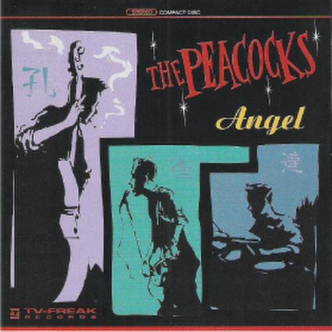PEACOCKS CD Angel